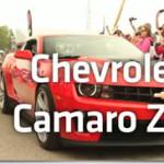 Introducing Chevrolet Camaro ZL1